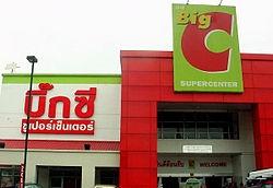 Big C pendant le Covid 19 à Chiang Mai